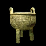 Chinese Tripod Bronze Vessel Photographic Print by Sheila Terry