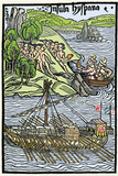 Columbus Landing At Hispaniola Posters by Sheila Terry