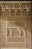 Islamic Carvings, Alhambra, Spain Fotografie-Druck von Sheila Terry