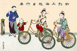 First Chinese Bicycles Fotoprint van Sheila Terry