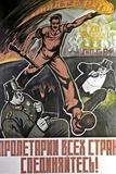 1960s Soviet Union Poster Photographic Print by Ria Novosti