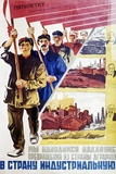 Russian Agitprop Poster of 1930 Posters by Ria Novosti