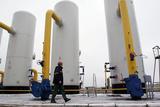 Natural Gas Compressor Station Print by Ria Novosti