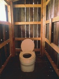 Composting Toilet Photographic Print by Alan Sirulnikoff