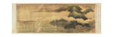 The Poet Wang Shizhen (1634-1711) Carrying a Hoe (He Chu Tu) C.1700-03 Giclee Print by  Yu Zhiding