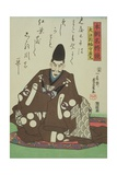 Portrait of Oe Miromoto (1148-1225) with a Poem, from 'Famous Generals of Japan', C.1858 Giclee Print by Yoshitora Utagawa