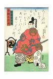 Minamoto Yorimasa (1105-80) Sitting on a Chair in Formal Court Dress, From, 'Famous Generals of… Giclee Print by Yoshitora Utagawa
