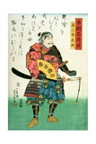 Portrait of Izumi Tadahira (D.1189) with a Poem, from 'Famous Generals of Japan', C.1858 Giclee Print by Yoshitora Utagawa