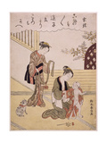 P.312-1941 a Mother Dressing Her Young Son in a Kimono Giclee Print by Suzuki Harunobu