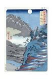 Reflected Moon, Sarashima Giclee Print by Ando or Utagawa Hiroshige