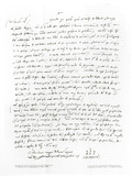 Letter from Columbus Dated December 1504 Addressed to Doctor Oderigo, from 'Memorials of… Photographic Print by Christopher Columbus