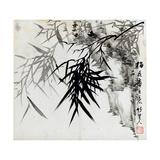 Leaf E, from 'tian Jingzhai Mozhu Ce', from Rugao, Jiangsu Province Giclee Print by Rang Tian