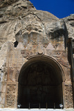 The Sassanian Grottoes of Taq-E Bostan Photographic Print