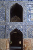 One of the Iwans of the Imam Mosque, Imam Khomeini Square Photographic Print