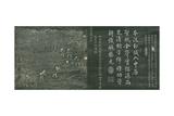 Bu Zhong (Spreading the Seeds) From, 'Yuti Minhua Tu', C.1765 Giclee Print by Guan Cheng Fang