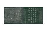 Guangai (Irrigating the Fields), From, 'Yuti Minhua Tu', C.1765 Giclee Print by Guan Cheng Fang