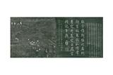 Shou Fan (Harvest Trade), From, 'Yuti Minhua Tu', C.1765 Giclee Print by Guan Cheng Fang