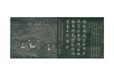 Ya He (Pressing and Pitting), From, 'Yuti Minhua Tu', C.1765 Giclee Print by Guan Cheng Fang