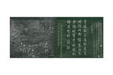 Yunqi (Weeding the Fields) From, 'Yuti Minhua Tu', C.1765 Giclee Print by Guan Cheng Fang