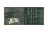 Jian Shai (Gathering and Sunning) From, 'Yuti Minhua Tu', C.1765 Giclee Print by Guan Cheng Fang