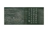 Zhai Jian (Plucking the Tips) From, 'Yuti Minhua Tu', C.1765 Giclee Print by Guan Cheng Fang
