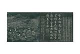 Cai Mian (Picking Cotton) From, 'Yuti Minhua Tu', C.1765 Giclee Print by Guan Cheng Fang
