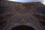 Detail of the Imam Mosque, Imam Khomeini Square Photographic Print