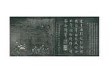 Dan Wan (Bowing [The Cotton]) From, 'Yuti Minhua Tu', C.1765 Giclee Print by Guan Cheng Fang