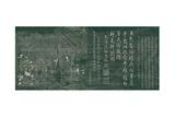 Lingpiao (Scouring and Bleaching) From, 'Yuti Minhua Tu', C.1765 Giclee Print by Guan Cheng Fang