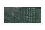 Bu Jiang (Starching the Yarn) From, 'Yuti Minhua Tu', C.1765 Giclee Print by Guan Cheng Fang