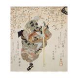 Onoe Kikugoro III as Shimbei in Sukeroku Yukari No Edo Zakura, C.1830 Giclee Print by Utagawa Kunisada