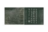 Fang Xian (Spinning the Yarn) From, 'Yuti Minhua Tu', C.1765 Giclee Print by Guan Cheng Fang
