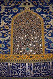 Window in the Imam Mosque, Imam Khomeini Square Photographic Print
