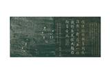 Zhiu Fu Dayou (Weaving and Nearby Drawing Oil) From, 'Yuti Minhua Tu', C.1765 Giclee Print by Guan Cheng Fang