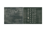 Ju Jie (Removing Knots) From, 'Yuti Minhua Tu', C.1765 Giclee Print by Guan Cheng Fang