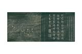 Wan Jing (Coiling the Yarn) From, 'Yuti Minhua Tu', C.1765 Giclee Print by Guan Cheng Fang