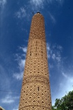 An 11th Century Decorated Minaret Adjacent to the 8th Century Tarik Khaneh Mosque Photographic Print