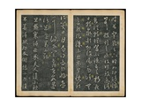 Leaves 35 and 36, from Wang Xizhi Book One, 'Calligraphy of Ancient Masters of Various Periods',… Giclee Print by Ming Dynasty Chinese School