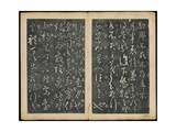 Leaves 31 and 32, from Wang Xizhi Book One, 'Calligraphy of Ancient Masters of Various Periods',… Giclee Print by Ming Dynasty Chinese School