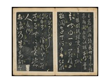 Leaves 39 and 40, from Wang Xizhi Book One, 'Calligraphy of Ancient Masters of Various Periods',… Giclee Print by Ming Dynasty Chinese School