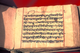 The Sikh 'Mool Mantar' in Gurmakhi Script from the Punjab Region Photographic Print