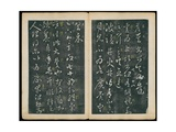 Leaves 43 and 44, from Wang Xizhi Book One, 'Calligraphy of Ancient Masters of Various Periods',… Giclee Print by  Wang Xizhi