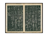 Leaves 39 and 40, from Wang Xizhi Book One, 'Calligraphy of Ancient Masters of Various Periods',… Giclee Print by  Wang Xizhi