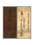 Details of a Gohonzon Hanging Scroll, 1869 Giclee Print