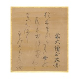 Calligraphy of a Tanka by Abbot Jien (1155-1225) Giclee Print