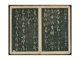 Leaves 1 and 2, from Wang Xizhi Book One, 'Calligraphy of Ancient Masters of Various Periods',… Giclee Print by Ming Dynasty Chinese School