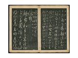 Leaves 11 and 12, from Wang Xizhi Book One, 'Calligraphy of Ancient Masters of Various Periods',… Giclee Print by Ming Dynasty Chinese School