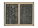 Leaves 3 and 4, from Wang Xizhi Book One, 'Calligraphy of Ancient Masters of Various Periods',… Giclee Print by Ming Dynasty Chinese School
