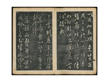 Leaves 7 and 8, from Wang Xizhi Book One, 'Calligraphy of Ancient Masters of Various Periods',… Giclee Print by Ming Dynasty Chinese School