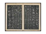 Leaves 37 and 38, from Wang Xizhi Book One, 'Calligraphy of Ancient Masters of Various Periods',… Giclee Print by  Wang Xizhi